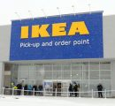 IKEA plans significant changes as part of doubling revenues by 2020