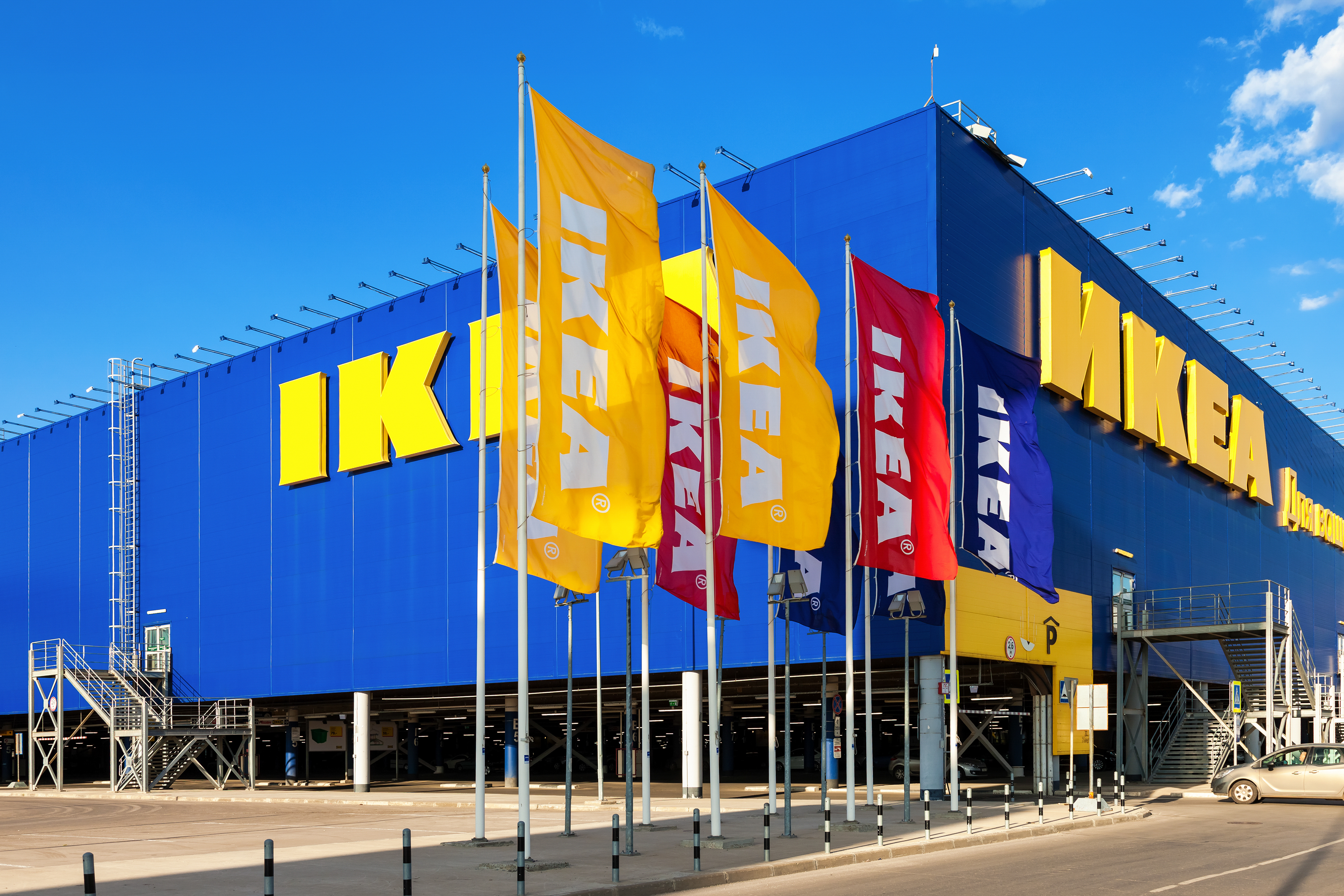 Ikea Set To Open First Store In Morocco # Ikea Casablanca