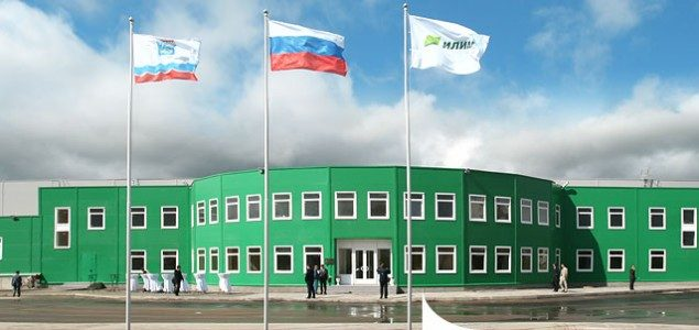 Ilim Group signs 4-year syndicated loan agreement for USD 500 million